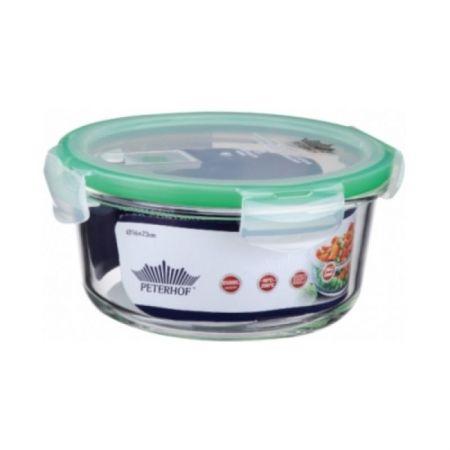 Caserola rotunda din sticla termorezistenta 740 ml, capac