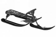 Hamax Sno Blade Pro Camuflaj