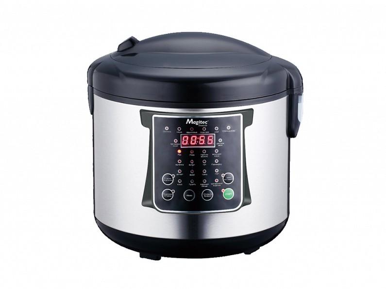 Multicooker electric cu 24 de functii,900 W, 5 L
