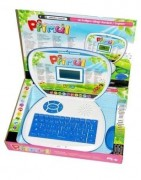 Primul meu Calculator - Laptop copii cu 120 functii