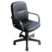 Scaun pentru birou, rotativ, 55 x 54 x 87-99 cm, negru